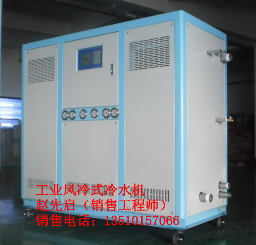 工业箱型水冷式冷水机