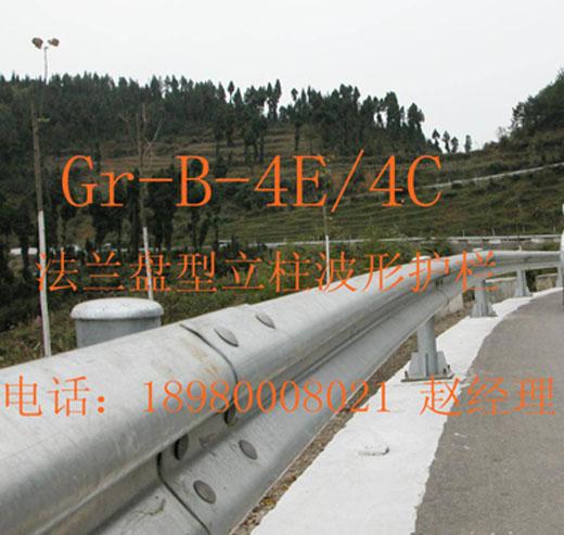 波形护栏、四川柔性防护网、四川石笼网厂家