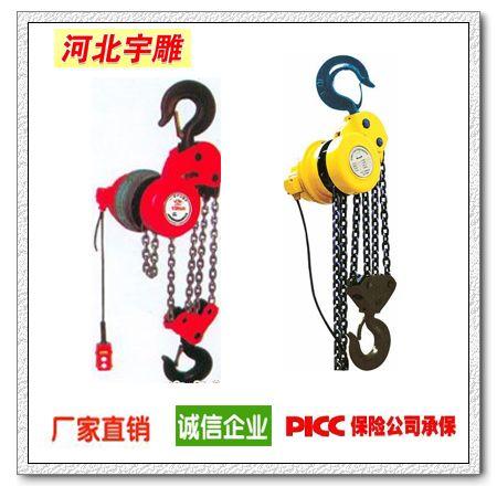 2吨挂钩式电动葫芦|电动小车运行式|环链电动葫芦
