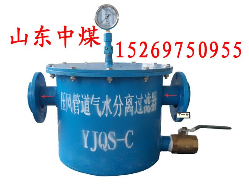 气水分离器专业销售  汽水分离器 YJQS-C气水分离器