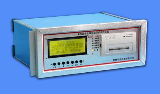 分布式小电流接地选线装置