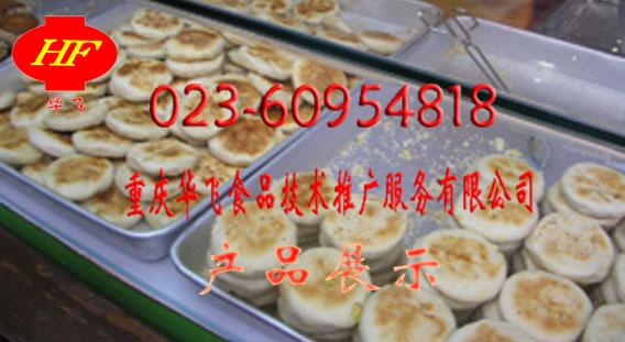 板栗饼 香酥板栗饼做法板栗饼烤箱
