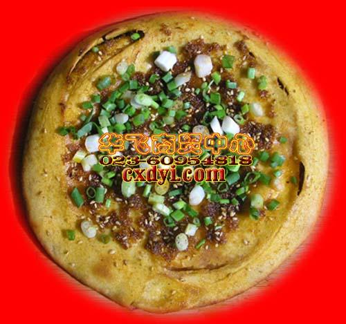 土掉渣烧饼 土渣烧饼设备土渣儿烧饼制作方法