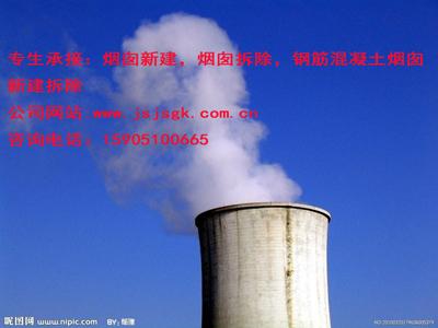 十堰广播电视铁塔游泳馆高空钢结构刷油漆防腐施工工程公司