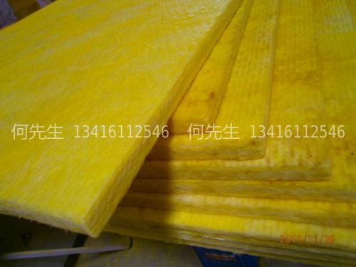 96kg离心玻璃棉板,隔音隔热棉板