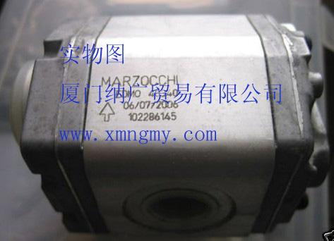供应意大利MARZOCCHI泵,齿轮泵,马达,高压齿轮泵
