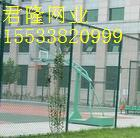 篮球围网-网球围网-运动场地围网-体育围网