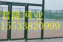 网球场护栏网-网球场围网