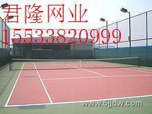 篮球场护栏网-篮球场围网-篮球围网