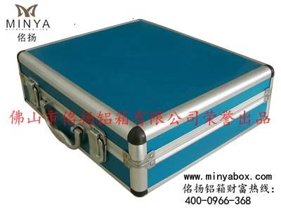 工具铝箱、铝箱工具箱、电动工具箱、铝合金工具箱013