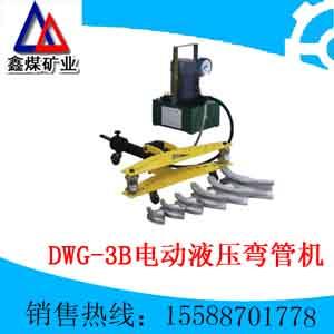 dwg 3b電動液壓彎管機