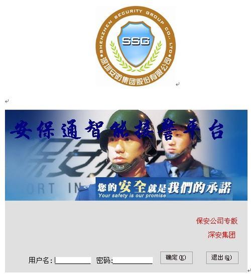 张家口视频联网报警系统,视频联网报警平台供应商