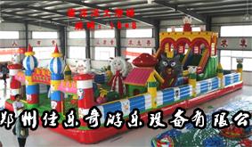 可定做喜羊羊大型充气城堡乐园佳乐奇儿童玩具专业生产商