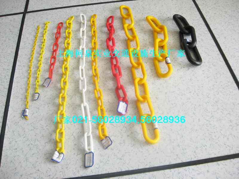 各种颜色链条定做,防护链条厂家