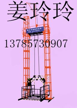 龙门架-建筑龙门架-龙门架生产厂家