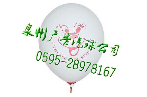 晋江广告气球定制