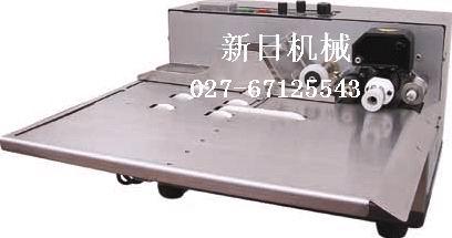 固体墨轮打码机 自动打码机 日期打码机