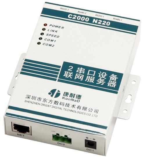 多功能通讯服务器,2口RS485串口服务器,2口232串口服务器
