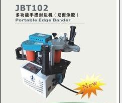 双面涂胶 手提封边机 JBT102款,热卖中