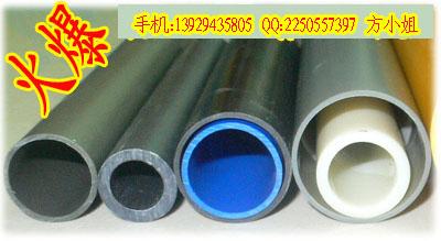 供应PVC挂历管透明管方管