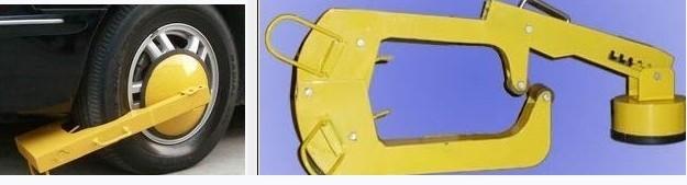 有没有车轮锁能锁大货车和中型车胎的车轮锁