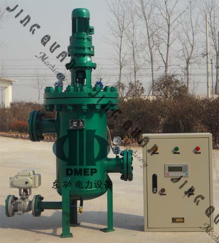 水过滤器,DLS全自动滤水器