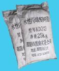 回收水性丙烯酸树脂