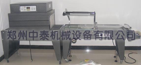 纸盒自动收缩机 L型封切收缩机 餐具自动包装机