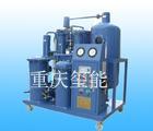 重庆玺能滤油机制造有限公司的形象照片