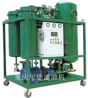 齿轮油滤油机,轻便式滤油机