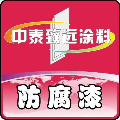 高光氟碳漆 工业氟碳漆 外墙氟碳漆的价格