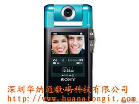 数码摄像机高清反转迷你版4折回馈价销售