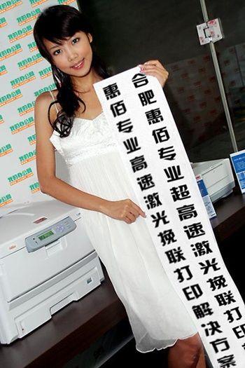 挽联纸 挽联专用纸 挽联纸张 专业挽联打印纸