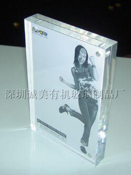 有机玻璃相框 水晶磁铁相架 诚美相片展示架