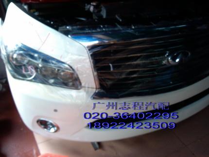 奥迪A4车顶,天窗,尾灯,大灯,减震器