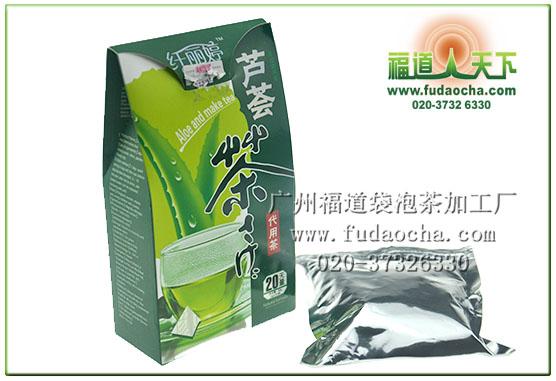 袋泡茶OEM加工-广州袋泡茶加工-养生茶保健茶贴牌生产-茶代加工