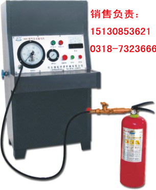 灭火器氮气灌装机 灌装氮气的设备 15130853621