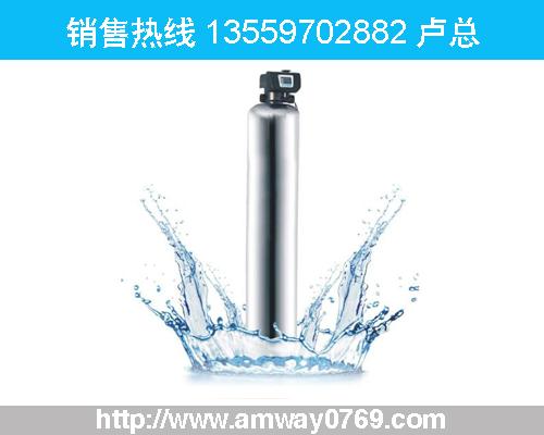 东莞中央净水器13559702882卢总