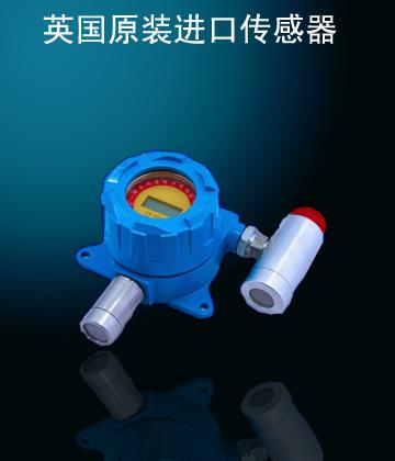 新疆硫化氢气体浓度泄漏检测仪≯}电化学式@