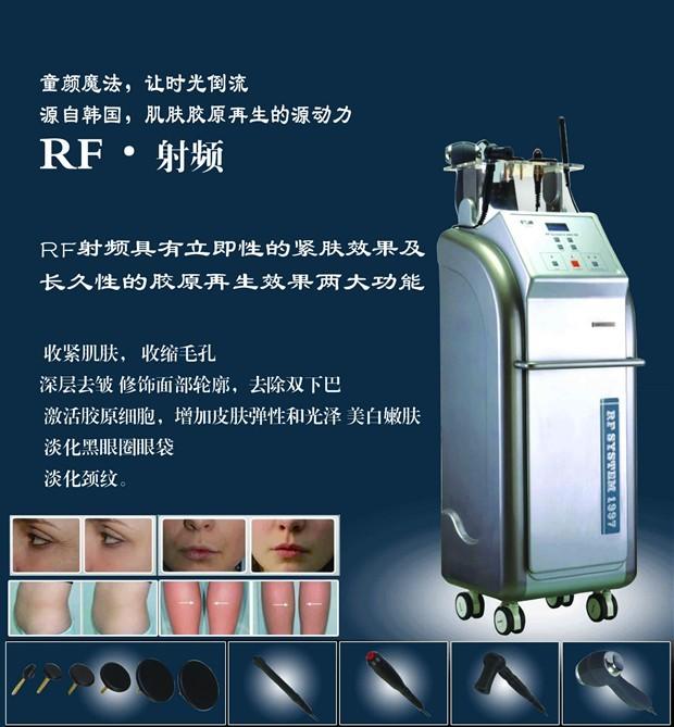 RF射频面雕仪
