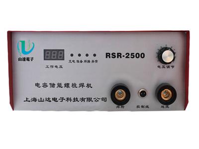 RSR系列储能螺柱焊机