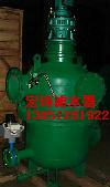 精密激光打孔滤油器/不锈钢滤水器
