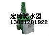 反冲洗工业滤水器/精密滤水器
