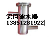 冷油器滤水器/换热器滤水器