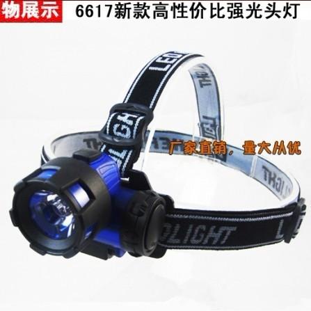 强光头灯 3W大功率LED钓鱼灯 矿灯高性价比 夜钓专用 661