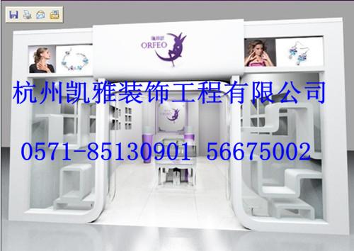 专业Σ杭州宠物医院装潢设计公司【85130901】正规环保
