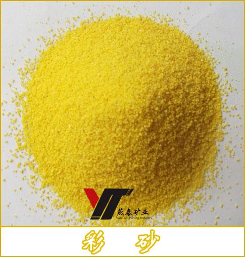 燕泰矿产品加工厂的形象照片