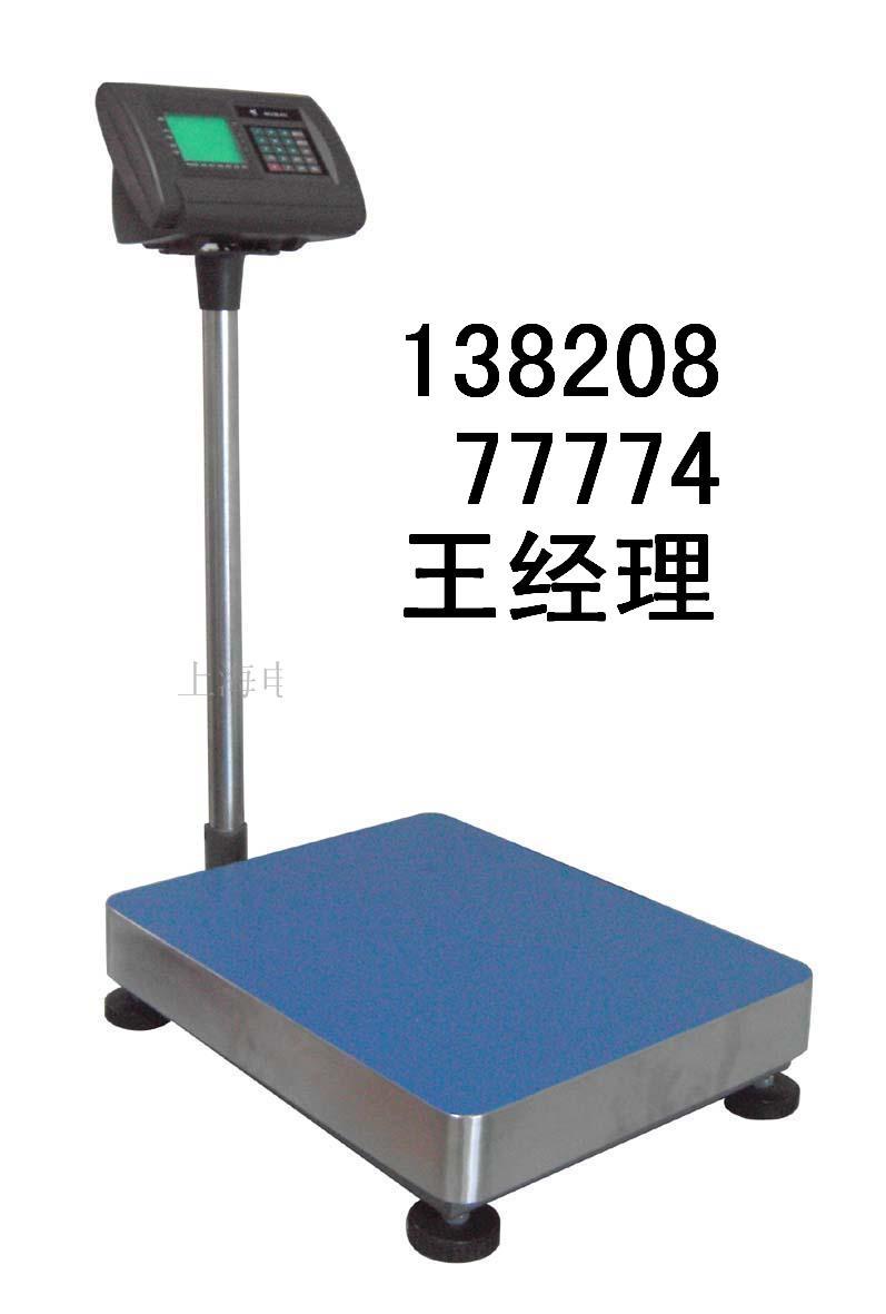 天津电子秤