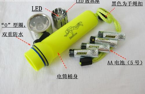 强光手电 潜水手电筒 潜水电筒强光 LED强光手电筒 潜水灯