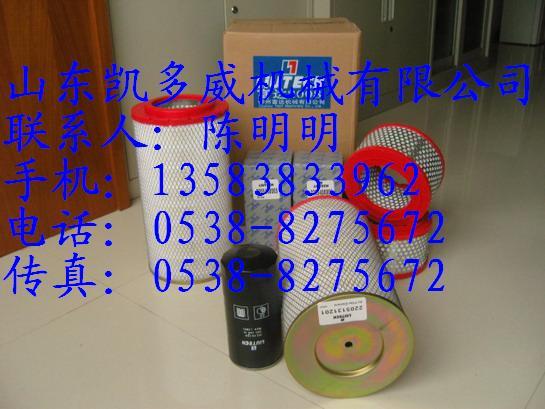 批发富达空气滤芯、寿力温控阀芯、复盛空压机专用油